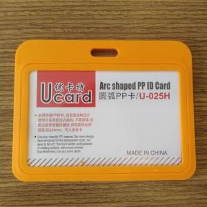 Bao chứa thẻ U-025H